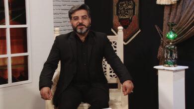 تصویر برنامه روز حسین قسمت اول ویژه ماه محرم