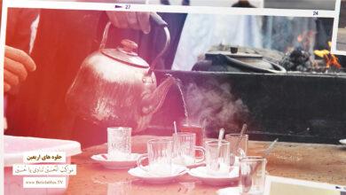 تصویر تصاویر بسیار زیبا از اربعین حسینی