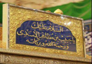 تصویر داستان ملحق شدن حبیب ابن مظاهر و شهادتش