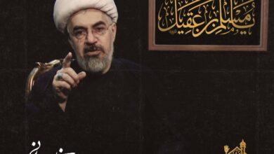 تصویر روضه امام سجاد به مناسبت شب شهادت امام سجاد علیه السلام