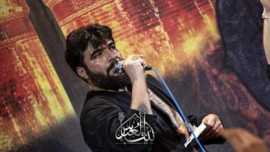تصویر مداحی کربلایی حسین عینی فرد