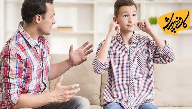 تصویر حساسیت سنین نوجوانان | کافه پرسش قسمت 59