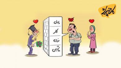 تصویر نقش طبقات فرهنگی و اقتصادی در ازدواج | فصل دوم کافه پرسش قسمت 64