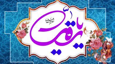 تصویر نزدیک ترین راه به ارباب رقیه ست – محمد معتمدی – ولادت حضرت رقیه