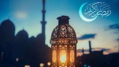 تصویر دعای روز دوم ماه مبارک رمضان با صوت زیبای حاج محسن فرهمند