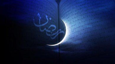 تصویر دعای روز اول ماه مبارک رمضان با صوت زیبای حاج محسن فرهمند