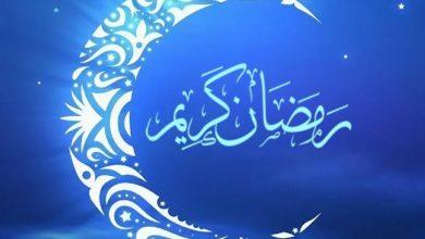 تصویر دعای روز سوم ماه مبارک رمضان با صوت زیبای حاج محسن فرهمند آزاد