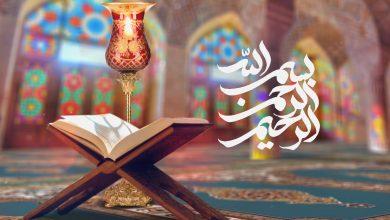 تصویر دعای روز نهم ماه مبارک رمضان