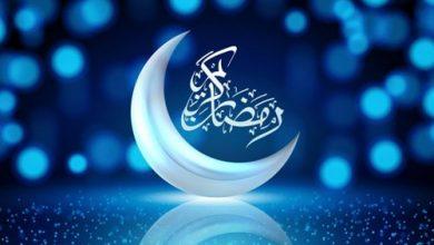تصویر دعای روز ششم ماه مبارک رمضان