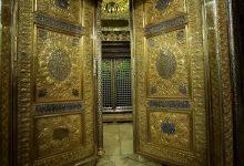 تصویر ای شمیم نام تو – کلیپ ویژه وفات حضرت عبدالعظیم حسنی