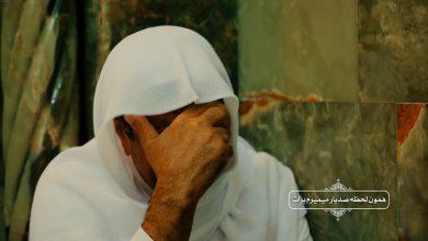 تصویر نماهنگ زیبای اباالایتام – شهادت امام علی علیه السلام – سید محمد ترکان