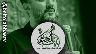 تصویر مداحی های زیبا و استدیویی کربلایی محمد حسین پویانفر