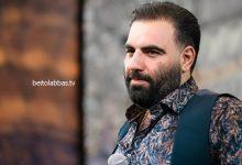 تصویر مولودی فوق العاده زیبا مدح امام علی علیه السلام – امیر کرمانشاهی