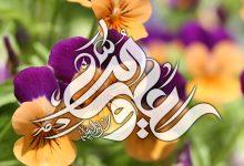 تصویر حق خانه خود را به علی بخشیده