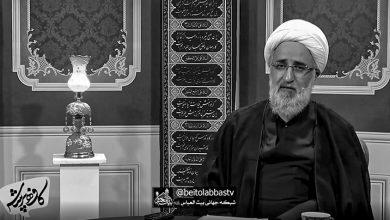 تصویر شعائر الهی و جلوگیری از تهاجم فرهنگی | کافه پرسش 299